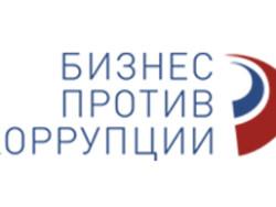 6 июня состоится Заседание Общественного Совета ЦОП БПК— АНОНС!